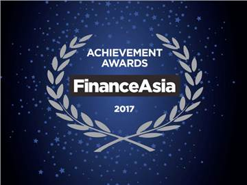 Gresham advised transaction awarded FinanceAsia Best M&A Deal for 2017. DUET's sale to CKI.